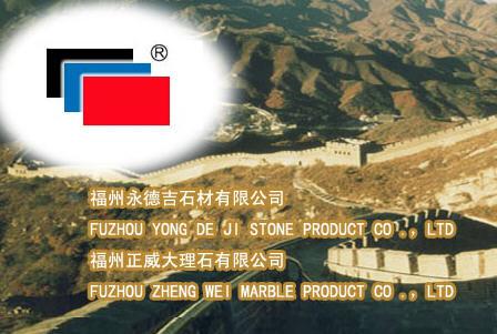 Fuzhou Zheng Wei Marble Product Co., Ltd