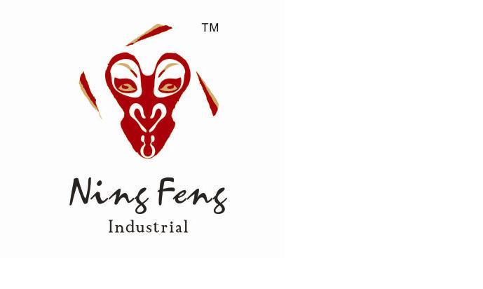 Ningfeng Trading Company