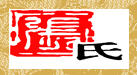 Si Chuan Zhangs Stone Co.,Ltd