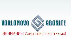 URALGRAFIT TD OOO - Varlamovo Granite