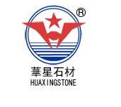 Xiamen Huaxing Stone Co.,ltd.