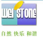 XIAMEN WEI STONE INVESTMENT CO., LTD.