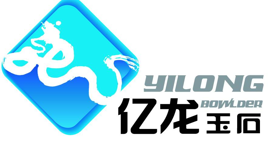 XUZHOU YILONG BOWLDER CO.,LTD.