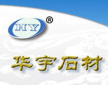 Yi County Huayu Stone Material Co., Ltd.,