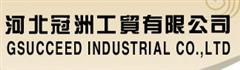 Gsucceed industrial Co.,Ltd