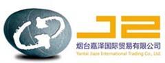 Yantai Jiaze International Trading Co.Ltd.