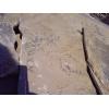 Flagstone natural stone