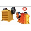 stone crusher,crusher machine,rock crusher