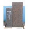 Impala - Halmstad Granite Tombstone