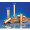Diamond Core Drill Bit