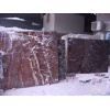 Royal Rosso Marble Slabs
