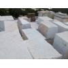 Marble Raw Blocks